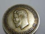 Коронационный рубль 1896 года