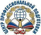 АНОО ДПО «ЦПП» Курсы вождения на права категории «В»