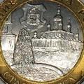 Обмен N6 монеты Старая Русса