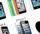 Айфон/iPhone 4s, 5, 5c и 5s