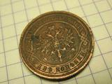 Монета 2 копейки 1916 год. две копейки 1916 Г. N2
